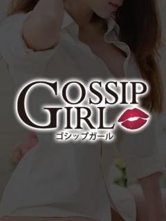 さえ Gossip girl(デリヘル)