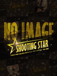 南雲 SHOOTING STAR(ピンサロ)