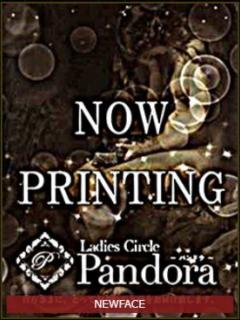 まき Ladies Circle Pandora -パンドラ-(デリヘル)