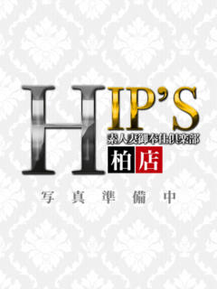 なみ 素人妻御奉仕倶楽部Hip's柏店(人妻系デリヘル)
