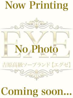 みゆ☆ EXE(エグゼ)(高級ソープランド)