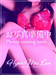 桐ヶ谷なな Hyper.Mrs.Love(ホテヘル)