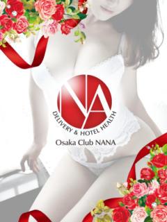 リズ Club NANA 大阪(日本橋/デリヘル)