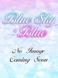 あやか Blue・sky・Blue(ブルースカイブルー)(セクキャバ)