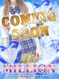 もな MILLION(ミリオン)(新宿/ピンサロ)