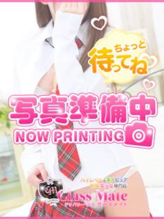 ななせ 美少女制服学園クラスメイト東京新宿校(新宿/デリヘル)