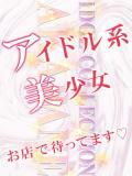 杉野 アイドルコレクション(赤羽/ピンサロ)