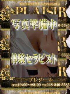 芦田るみ PLAISIR(プレジール)(ハイブリッドM性感)