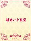 新門 Milady(ミレディ)(渋谷/ピンサロ)