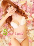 ちひろ SexyLady~セクシーレディ~(大宮/デリヘル)