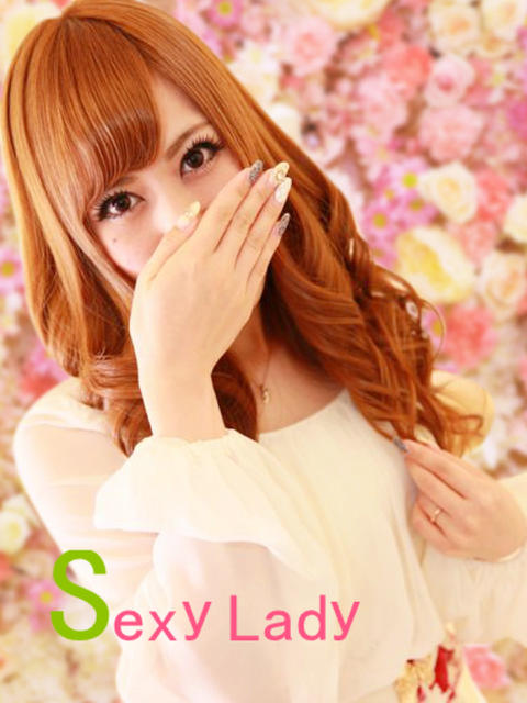 ちひろ SexyLady~セクシーレディ~(派遣型エステ)