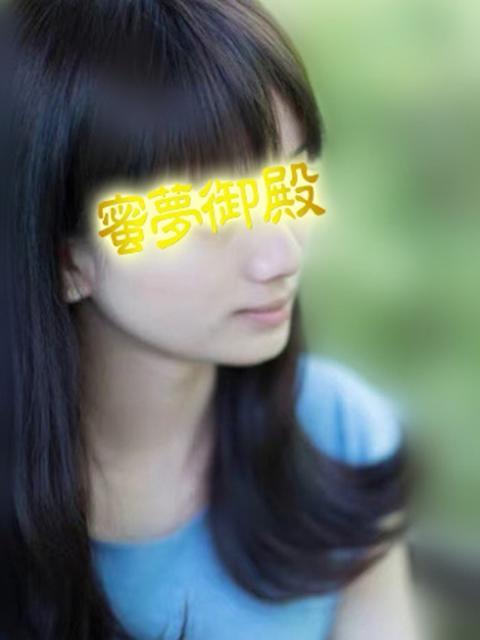 めぐmegu 派遣型性感エステ&ヘルス 東京蜜夢(回春性感マッサージ)
