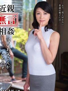 聖子【超有名AV女優】 松戸 人妻(松戸/デリヘル)