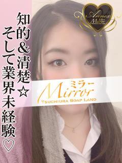 にいな ミラー(桜町(土浦市)/ソープ)