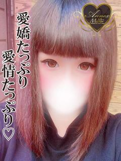 そのみ ミラー(桜町(土浦市)/ソープ)