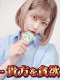 める JKリフレ裏オプション 池袋店(池袋/デリヘル)