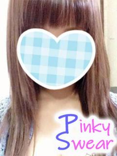 のの Pinky Swear(池袋/デリヘル)
