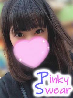 なぎさ Pinky Swear(池袋/デリヘル)