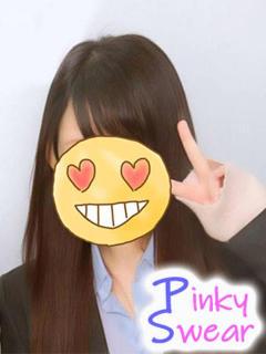 プリ子 Pinky Swear(池袋/デリヘル)
