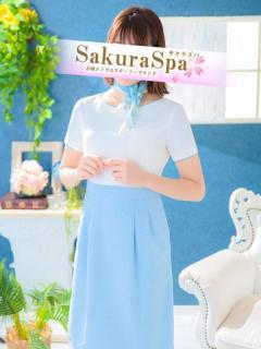 ゆずき Sakura Spa(吉原/ソープ)