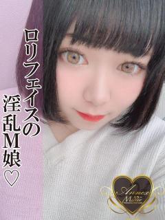 あめ ミラー(桜町(土浦市)/ソープ)