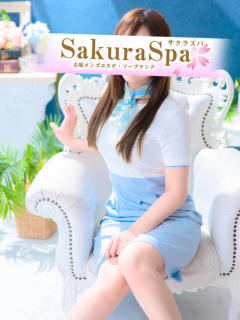 せな Sakura Spa(吉原/ソープ)