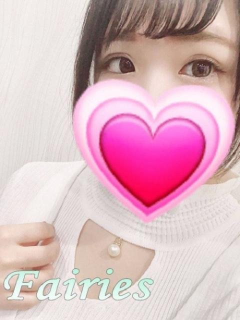 ななせ フェアリーズ 新宿・大久保店(派遣型オナクラ)