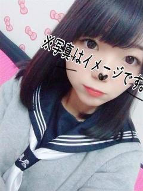 はるか JKリフレ裏オプション 品川・五反田店(デリヘル)