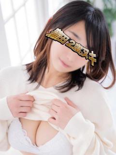みかん 60分10000円 蒲田2度ヌキ(蒲田/デリヘル)