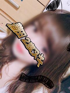 せな 60分10000円 蒲田2度ヌキ(蒲田/デリヘル)