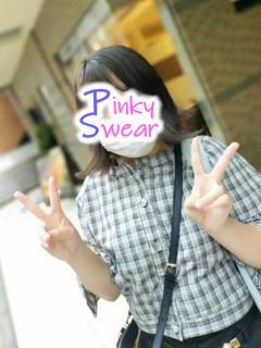 めるも Pinky Swear(池袋/デリヘル)