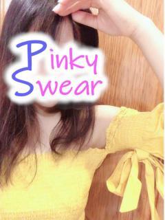 杏 Pinky Swear(池袋/デリヘル)