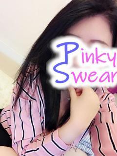 サユカ Pinky Swear(池袋/デリヘル)