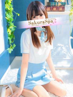 そう Sakura Spa(吉原/ソープ)