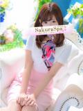 さくら Sakura Spa(吉原/ソープ)