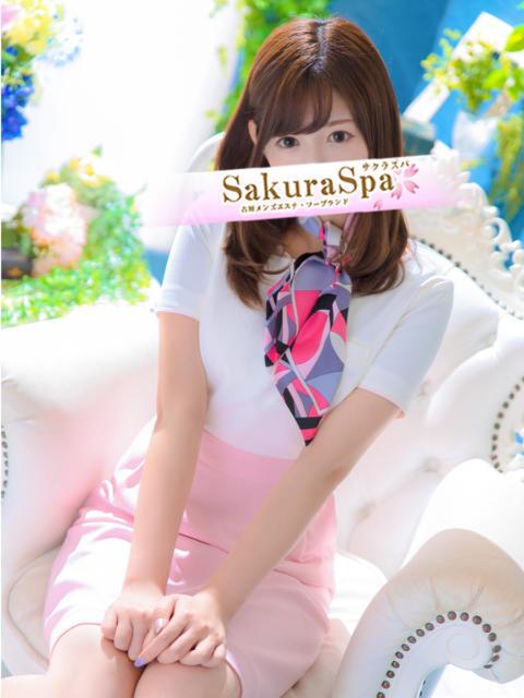 さくら Sakura Spa(メンズエステ・ソープランド)