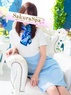 いずみ Sakura Spa(吉原/ソープ)