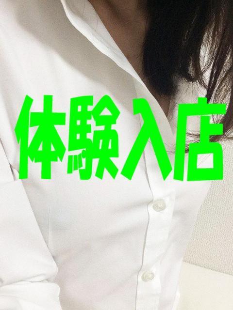 体験入店 爪みがき屋 秋葉原店(【非風俗】爪みがき)