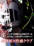 まどか インテリお姉さんのMスクール埼玉校(大宮/デリヘル)