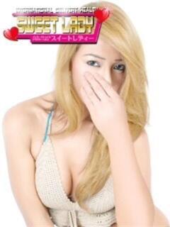 モニカ SWEET LADY(スイートレディー)(錦/デリヘル)