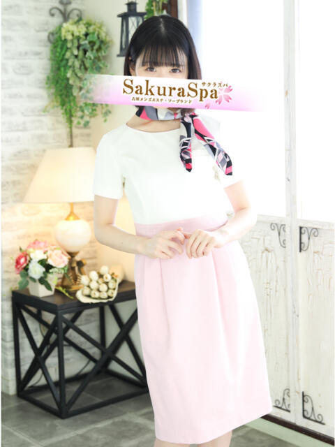 あいこ Sakura Spa(メンズエステ・ソープランド)