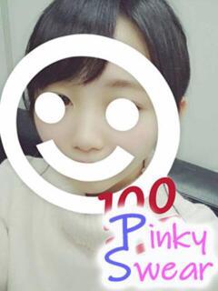 わさび Pinky Swear(池袋/デリヘル)