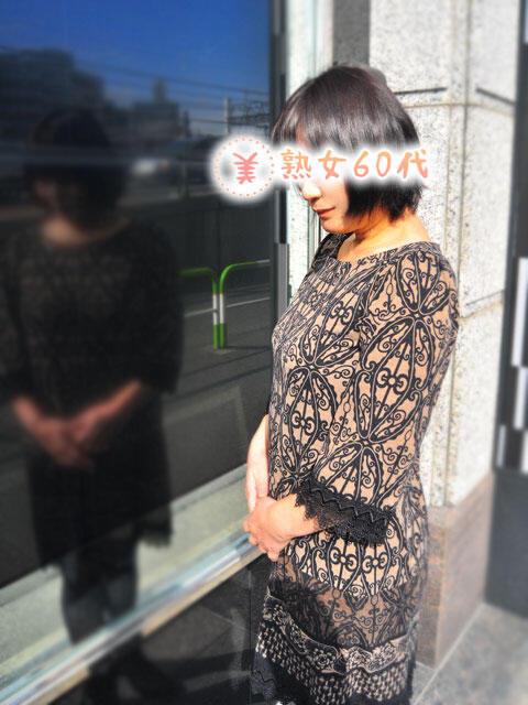 雅子 熟女60代(熟女デリヘル)