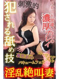 ひかり 鶯谷デリヘル倶楽部(鶯谷/デリヘル)