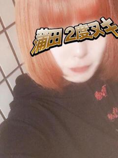 ねる 60分10000円 蒲田2度ヌキ(蒲田/デリヘル)