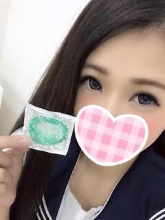 ゆか MJK~マジで!外に出してイケないJKリフレ~(新宿・歌舞伎町/デリヘル)