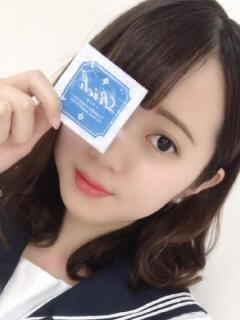 るり MJK~マジで!外に出してイケないJKリフレ~(新宿・歌舞伎町/デリヘル)