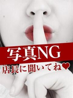 このは sweet kiss(吉原/ソープ)