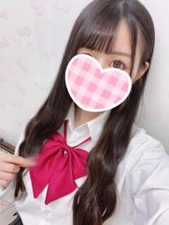 ゆい MJK~マジで!外に出してイケないJKリフレ~(新宿・歌舞伎町/デリヘル)