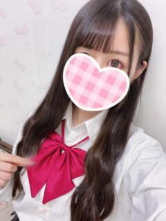 ゆい JKリフレ裏オプション 神田店(神田/デリヘル)